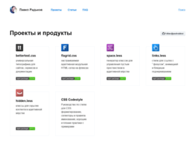 paulradzkov.com