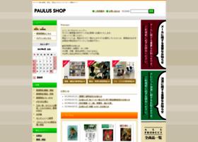 paulus.jp