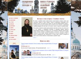 pavel-gumerov.ru