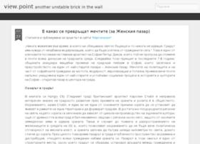 pavel-yanchev.blogspot.com