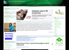 pavelin.ru