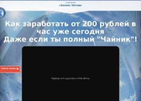 pavelpashkevich.ru