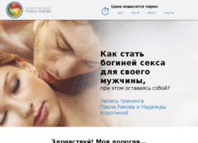 pavelrakov-w2.ru