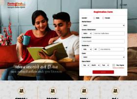 pavitravivah.com