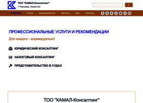 pavlodar.com