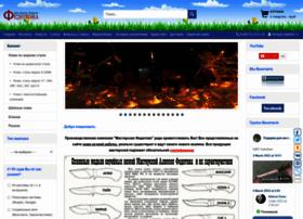pavlovokuznez.ru