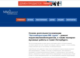 pavlowskaja.ru
