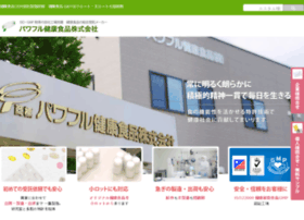 pawafuru.co.jp