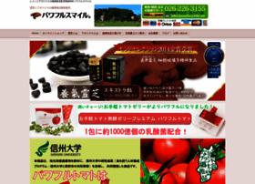 pawafurusmile.net