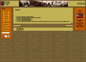 pawet.net