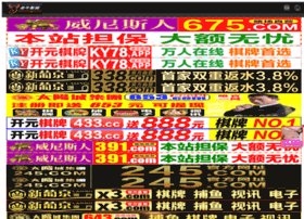 pawnrx.com