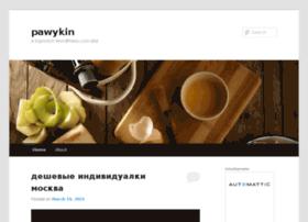 pawykin.wordpress.com
