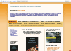 paxglobalis.blogspot.com