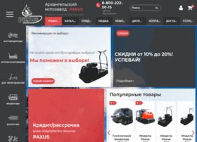 paxus.ru
