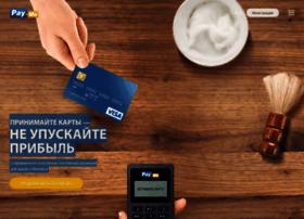 pay-me.ru