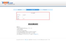 pay.7881.com