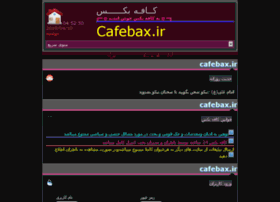 pay.baranbax.ir