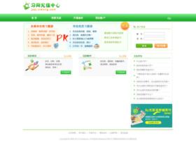 pay.ciwong.com