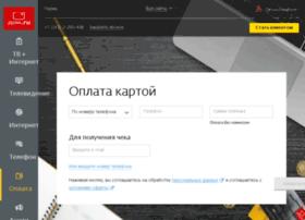 pay.ertelecom.ru