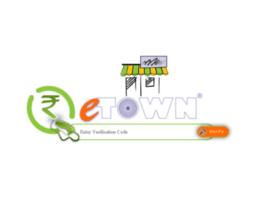 pay.etownindia.com
