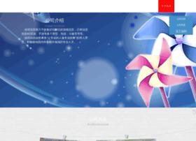 pay.huowan.com