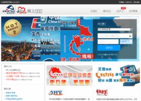 pay.ip66.com