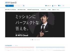 pay.kingsoft.jp