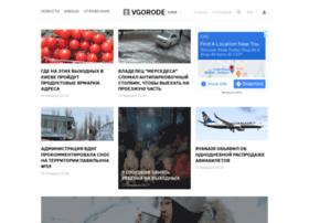 pay.vgorode.ua