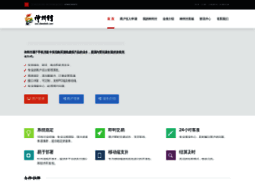 pay3.shenzhoufu.com