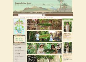 payaka-onlineshop.com