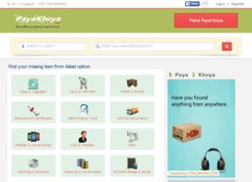 payakhoya.com