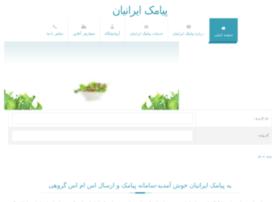 payamak-iranian.ir