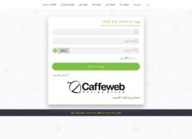 payamak.caffeweb.com