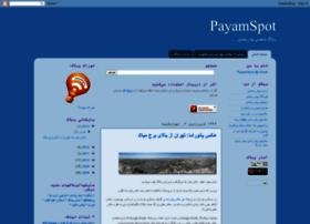payamspot.blogspot.com