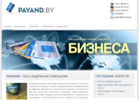 payand.by