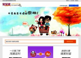 paybao.com.tw