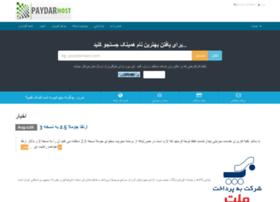 paydarhost.com