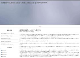 paydayloanuk.org