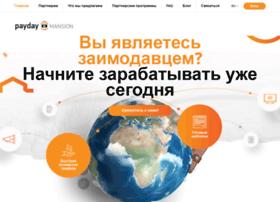 paydaymansion.ru