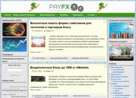 payfx.ru