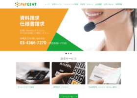 paygent.co.jp