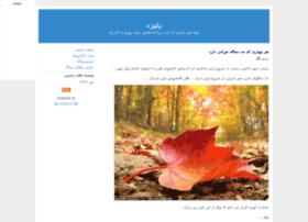 payizeh.blogfa.com