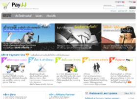 payjj.com
