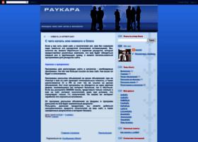 paykapa.blogspot.com