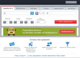 paylate.amargo.ru