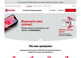 paylate.ru