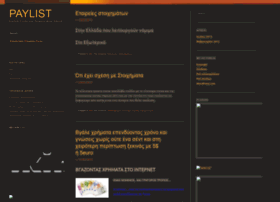 paylist.wordpress.com