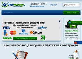 paymaster.ua