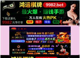 paymees.com