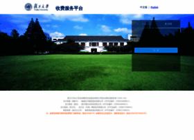 payment.fudan.edu.cn